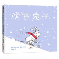 滑雪兔子(滑雪时,抖一抖,敲一敲,加速啦,一起动起来)
