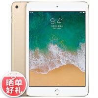 【晒图赠保护套】Apple苹果 iPad mini4 128G wifi版 7.9英寸迷你平板电脑(Retina显示屏