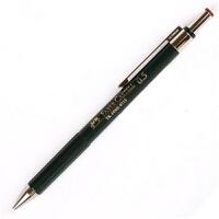 辉柏嘉9713 自动铅笔 9715 9717绘图活动铅笔0.3 0.5