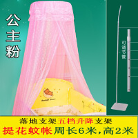 婴儿童床蚊帐罩带支架新生宝宝bb开门式宫廷蕾丝加密透气通用落地