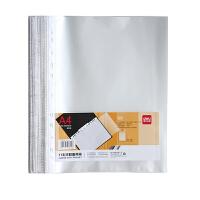 得力资料备用袋5715型 11孔A4活页插页袋 透明文件袋 100个装办公