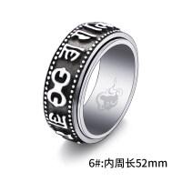 六字真言戒指男士韩版霸气钛钢个性转动食指环单身刻字尾戒指潮人