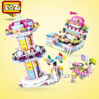 LOZ俐智迷你游乐场小颗粒积木儿童玩具男女孩街景摩天轮娃娃机6岁