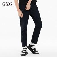 GXG休闲裤男装 秋季男士时尚潮流气质休闲修身藏青斯文休闲长裤
