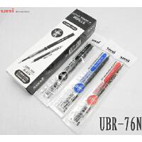 三菱 UBR-76笔芯 0.5mm 三菱UBN-176替芯(12支一盒)