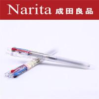 Narita成田良品圆珠笔 3色圆珠笔透明多功能笔 中油笔