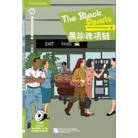 剑桥双语分级阅读 小说馆 黑珍珠项链(入门级 适合小学高年级) Richard MacAndrew 978756193