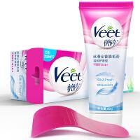 Veet 薇婷丝滑沁香脱毛膏 温和护肤型 80克