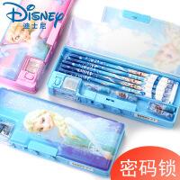 迪士尼冰雪奇缘幼儿园儿童密码锁文具盒小学生女孩带卷笔刀双层多功能塑料铅笔盒可爱笔盒