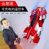 爬墙车遥控汽车玩具男孩10岁四驱8充电动赛车12吸墙儿童玩具车车7