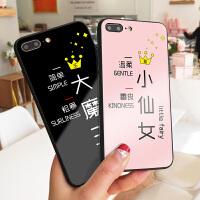 温柔善良小仙女苹果8plus手机壳iPhone6s保护套XS MAX创意潮XR玻璃7P男女情侣款x抖音网红明星同款简约