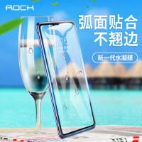 包邮支持礼品卡 ROCK oppo r15 钢化水凝膜 R15梦境版 6D 曲面 oppor 全屏覆盖 R15标准版