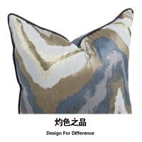 现代奢华蓝金条纹混纺欧式沙发软包靠垫抱枕套