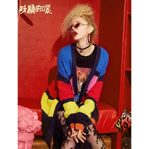 【尾品汇大促】妖精的口袋 遇见彩虹 冬季拼色长款开衫毛衣