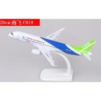 2019070201522131618cm国航东航南航380合金客机飞机模型747-8海航C919春秋787