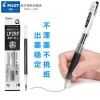 日本polit笔百乐果汁笔芯 百乐juice笔芯替换按动式 百乐笔笔芯0.5/0.38mm中性笔黑蓝红色百乐笔芯lp2