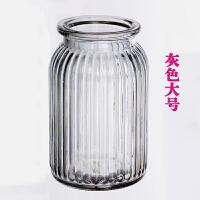 欧式玻璃花瓶简约创意家居摆件现代客厅插花花器透明清新大号花瓶