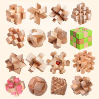 鲁班锁孔明锁全套成人小学生玄机盒套装益九连环智力解锁玩具