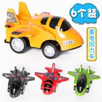 迷你回力车飞机仿真模型宝宝男孩4儿童1-2-3岁半小汽车套装玩具车