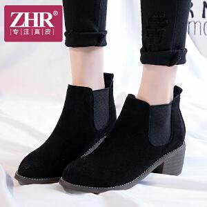 ZHR2017秋冬季新款真皮短靴女粗跟切尔西靴英伦风单靴休闲女靴子K51