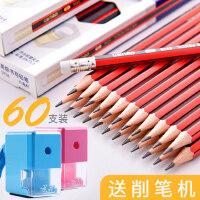 得力铅笔小学生 无毒铅笔2比铅笔考试铅笔HB铅笔三角杆素描铅笔2h铅笔小学生文具用品铅笔带橡皮擦头