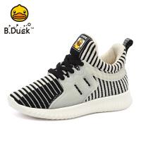 【4折价:107.6】B.Duck小黄鸭童鞋男童运动鞋新款儿童网面鞋轻便潮鞋B3983935