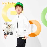 【2件7.5折:119.9】巴拉巴拉男童外套中大童便服上衣童装夏装2021新款儿童运动服潮酷