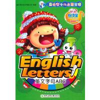 易读宝少儿启蒙英语・英文字母ABC/童年有声系列