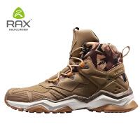 RAX防水登山鞋男冬季保暖运动户外鞋防滑徒步鞋爬山鞋高帮登山靴