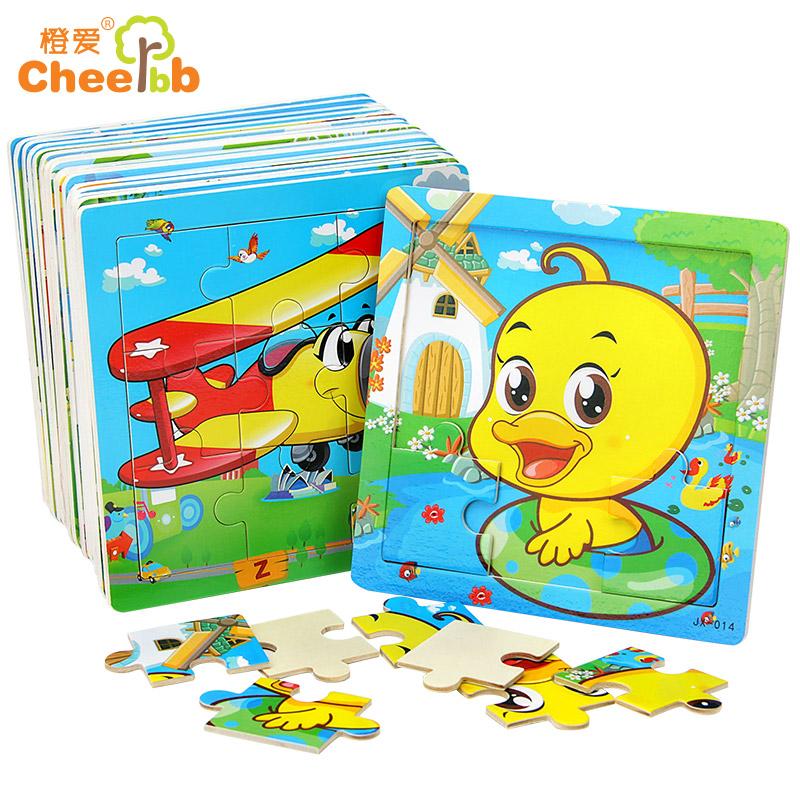 橙爱木质儿童卡通动物交通工具9片16片拼图婴幼儿早教益智玩具益智玩具限时钜惠