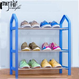 门扉 简易鞋架 多层收纳鞋柜单人租房经济型组装鞋架子