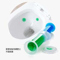 创意家居家实用卫生间日用品百货店家庭小用具马桶凝胶清洁剂