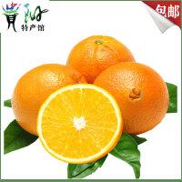 【贵阳馆】贵州特产罗甸脐橙纽荷尔美猴橙2.5kg新鲜水果橙子柑橘5斤装 精准扶贫甜美可口中通快递原产地直发