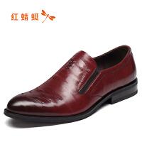 红蜻蜓2018一脚蹬尖头无鞋带皮鞋男英伦韩版潮流