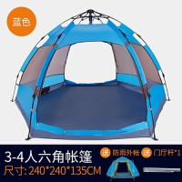 防雨露营野外野营家庭帐篷户外3-4人全自动二室一厅 2人双人加厚