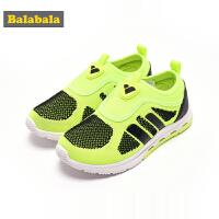 巴拉巴拉童鞋男童跑步运动鞋夏装2018新款休闲中大童儿童透气跑鞋