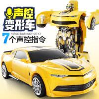 声控变形玩具金刚大黄蜂机器人遥控汽车儿童玩具车男孩3-4-5-6岁A