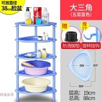 20180621225225276厨房用品用具小百货储物架浴室置物架卫生间脸盆架洗手间厕所塑料