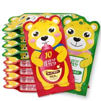 [当当自营]可爱多婴儿口手湿巾10片*5包+清洁护肤10片*5包