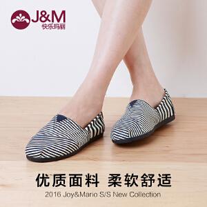JM快乐玛丽布鞋夏季潮条纹休闲套脚帆布鞋时尚平底懒人女鞋61665W