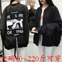 加肥加大码女装棒球服外套春装韩版200斤胖mm超大号宽松休闲夹克