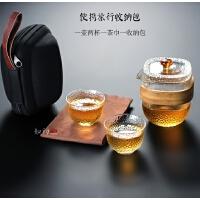 一壶两杯旅行便携茶具纹花茶壶红茶泡茶器