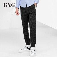 GXG休闲裤男装 秋季韩版男士潮流时尚流行修身型深灰色休闲长裤男