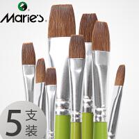 马利5支装水彩画笔水粉颜料酒红鸭舌初学者学生用油画丙烯画笔套装