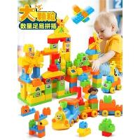 积木拼装玩具益智6-7-8-10周岁男孩塑料宝宝1-2-3大号大颗粒儿童