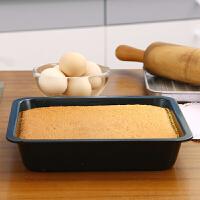 【满188减100】欧润哲 8寸方形蛋糕模蛋糕烤盘 家用西点饼干牛轧糖烘培工具