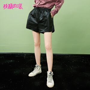 【2件3折到手价:92】妖精的口袋微喇裤女生帅气裤子秋装新款皮裤ins短裤bf女