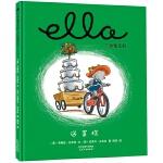 正版全新 美国国家育儿出版物获奖绘本:小象艾拉逆商教育绘本・送蛋糕