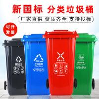 金励成LJT-02垃圾桶