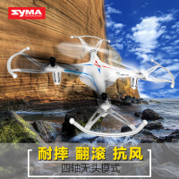 维莱 SYMA司马X13遥控飞机四轴飞行器无人机大直升机儿童玩具